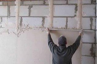 Выравнивание и полировка стен
